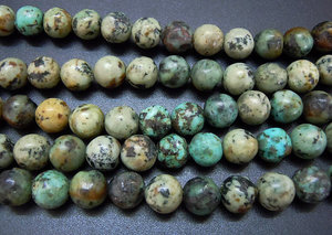 African Turquoise, 4mm