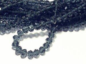 Glaskristall, Mörkt Blå, 10x8mm