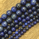 Lapis Lazuli, 8mm